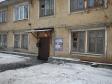 Екатеринбург, Babushkina st., 14: приподъездная территория дома