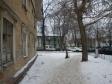 Екатеринбург, Babushkina st., 14: положение дома