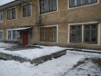 Екатеринбург, ул. Бабушкина, 12: приподъездная территория дома