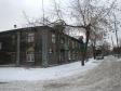 Екатеринбург, ул. Корепина, 7А: положение дома