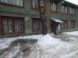 Екатеринбург, ул. Корепина, 7: приподъездная территория дома