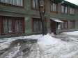 Екатеринбург, Korepin st., 7: приподъездная территория дома