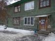 Екатеринбург, Korepin st., 9: приподъездная территория дома