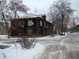 Екатеринбург, Korepin st., 11А: положение дома