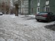 Екатеринбург, Korepin st., 11Б: условия парковки возле дома