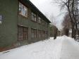 Екатеринбург, ул. Корепина, 13: положение дома