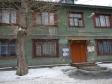 Екатеринбург, ул. Корепина, 13А: приподъездная территория дома
