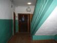 Екатеринбург, Korepin st., 13А: о подъездах в доме