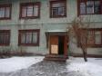 Екатеринбург, ул. Стачек, 11: приподъездная территория дома