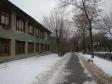 Екатеринбург, Stachek str., 11: положение дома