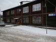 Екатеринбург, Korepin st., 13Б: приподъездная территория дома