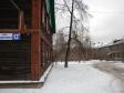 Екатеринбург, ул. Корепина, 13Б: положение дома