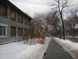 Екатеринбург, Stachek str., 13: положение дома