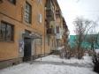 Екатеринбург, ул. Стачек, 5: приподъездная территория дома