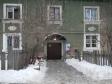 Екатеринбург, Korepin st., 20: приподъездная территория дома
