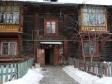 Екатеринбург, ул. Корепина, 22: приподъездная территория дома