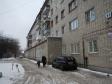 Екатеринбург, Kalinovsky alley., 11: положение дома