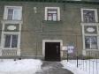 Екатеринбург, ул. Корепина, 18: приподъездная территория дома