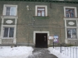 Екатеринбург, Korepin st., 18: приподъездная территория дома
