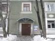 Екатеринбург, ул. Корепина, 16: приподъездная территория дома