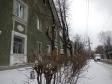 Екатеринбург, ул. Корепина, 16: положение дома