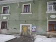 Екатеринбург, ул. Корепина, 14: приподъездная территория дома