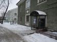 Екатеринбург, Babushkina st., 6Б: приподъездная территория дома