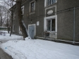 Екатеринбург, Kalinovsky alley., 7: приподъездная территория дома