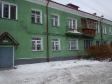 Екатеринбург, Stachek str., 12: приподъездная территория дома