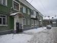 Екатеринбург, ул. Стачек, 12А: приподъездная территория дома