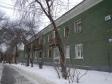 Екатеринбург, ул. Стачек, 12А: положение дома