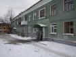 Екатеринбург, Stachek str., 14: приподъездная территория дома