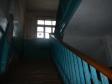 Екатеринбург, Stachek str., 14: о подъездах в доме