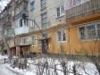 Екатеринбург, ул. Корепина, 32: приподъездная территория дома