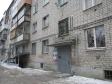 Екатеринбург, Korepin st., 30А: приподъездная территория дома