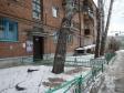 Екатеринбург, ул. Корепина, 32А: приподъездная территория дома