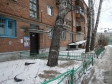 Екатеринбург, Korepin st., 32А: приподъездная территория дома