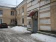 Екатеринбург, ул. Корепина, 37: приподъездная территория дома