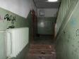 Екатеринбург, Korepin st., 35: о подъездах в доме