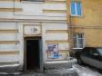 Екатеринбург, ул. Шефская, 5: приподъездная территория дома