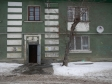 Екатеринбург, Krasnoflotsev st., 30А: приподъездная территория дома