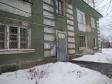 Екатеринбург, Korepin st., 29А: приподъездная территория дома
