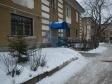 Екатеринбург, ул. Корепина, 27: приподъездная территория дома