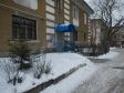 Екатеринбург, Korepin st., 27: приподъездная территория дома