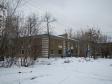 Екатеринбург, Korepin st., 27: положение дома