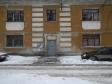 Екатеринбург, ул. Корепина, 27А: приподъездная территория дома