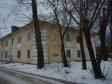 Екатеринбург, Krasnoflotsev st., 24А: о доме