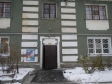Екатеринбург, Krasnoflotsev st., 26: приподъездная территория дома