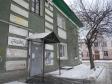Екатеринбург, ул. Краснофлотцев, 28: приподъездная территория дома