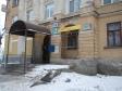 Екатеринбург, ул. Старых Большевиков, 18: приподъездная территория дома